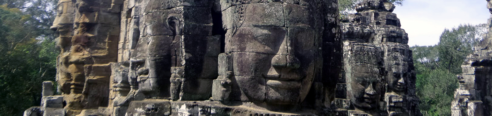 Marco cam angkor wat faces header